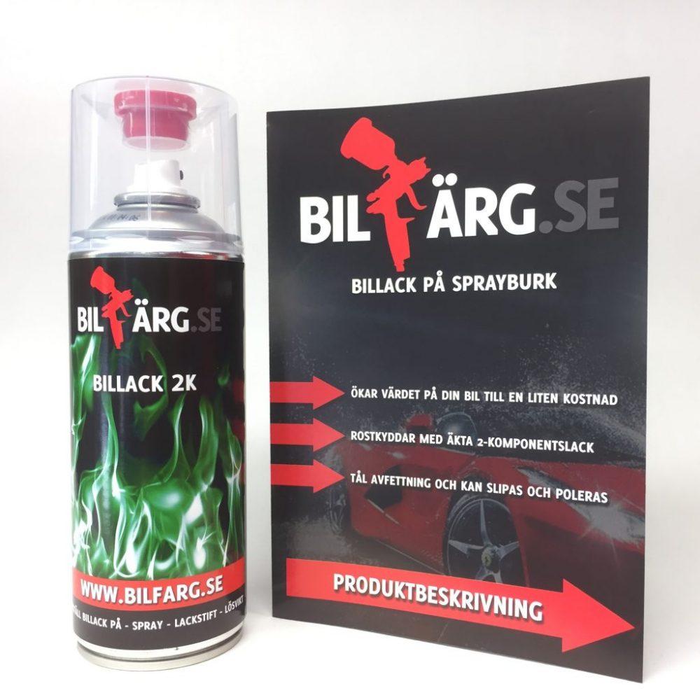 Omtalade Billack på sprayburk Solid 2 komponent | Bilfärg.se YZ-95