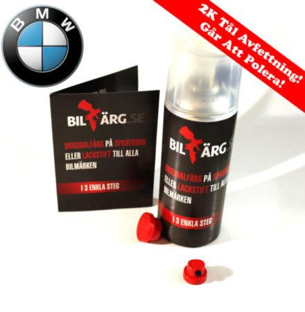 Billack på sprayburk BMW färgkod Alpinvit färgkod 300