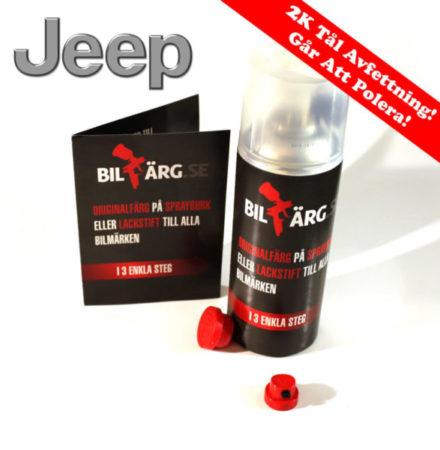 Jeep Bättringsfärg / Sprayfärg