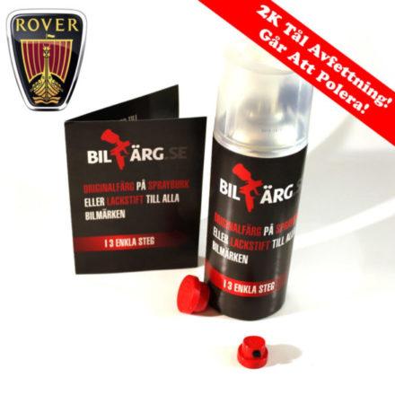 Rover/ BMC Bättringsfärg / Sprayfärg